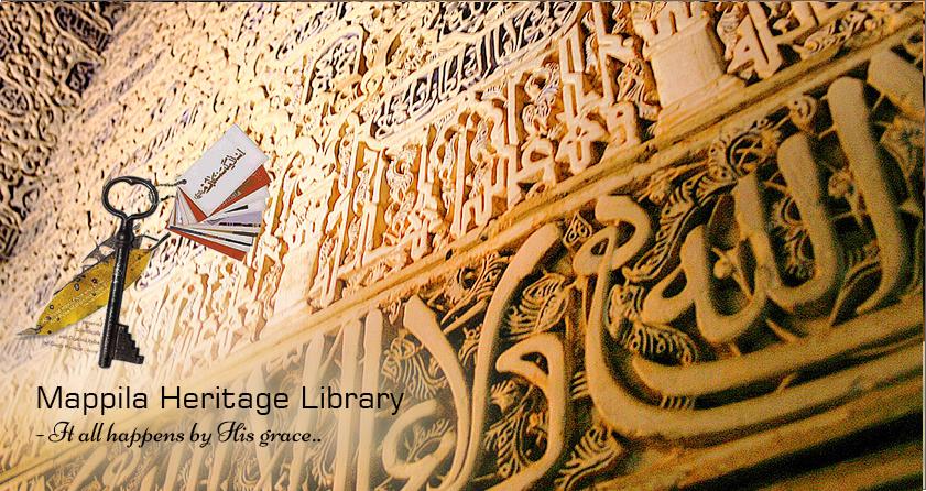 Mappila Herritage Library